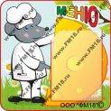 Стенд «Меню» с сыром