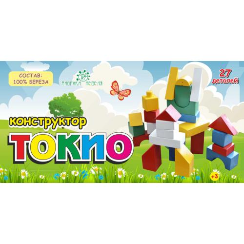 Конструктор Токио